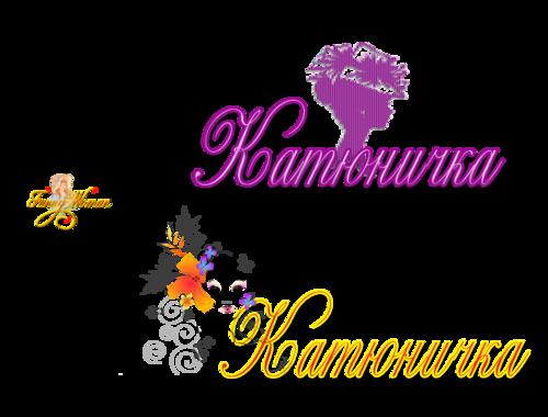 http://img-fotki.yandex.ru/get/3808/annaze63.92/0_3909d_fedf9cf7_L.png