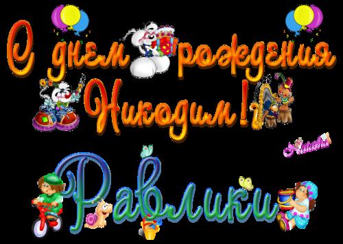 http://img-fotki.yandex.ru/get/3808/annaze63.92/0_390b2_edac48f5_L.png