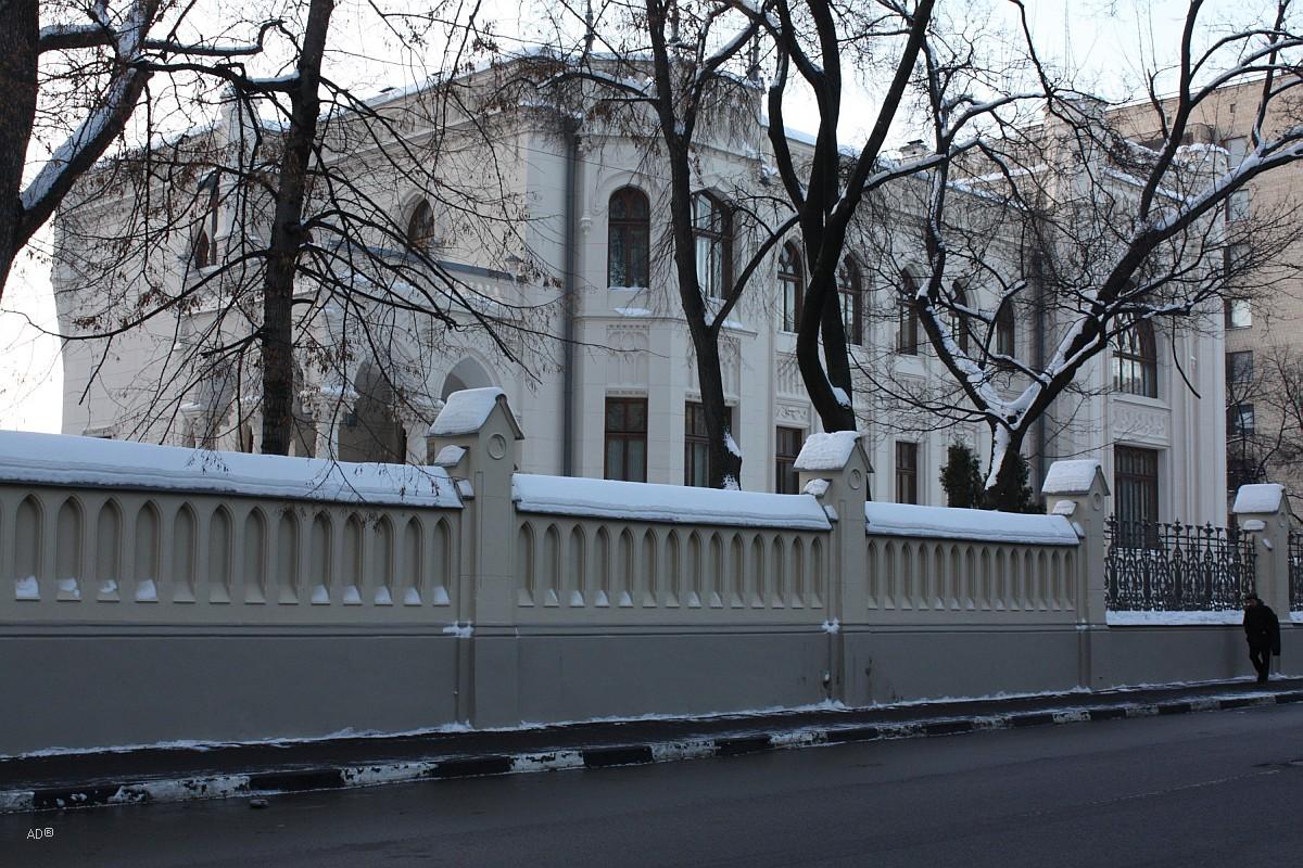 Дом приёмов Министерства иностранных дел
