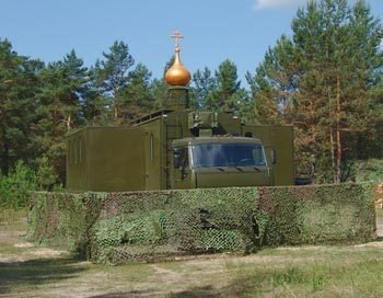 Mobile church for Russian army