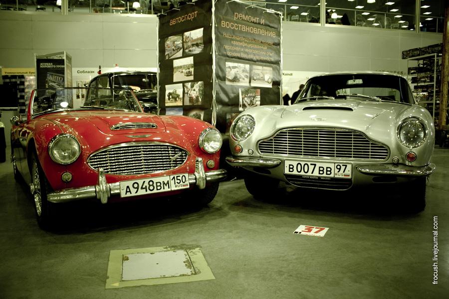 Austin-Healey, Aston Martin DB4