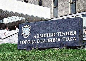 20 объектов недвижимости в разных районах Владивостока сдаётся в аренду