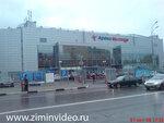 Арена ледовый дворец Мытищи