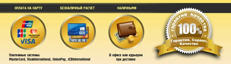 https://img-fotki.yandex.ru/get/3809/176284620.b/0_1006e6_e3756e8_XL.jpg