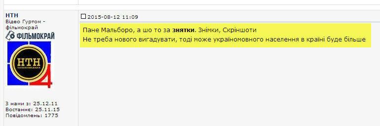 Постійна ерекція української мови, або Нічого не вигадуйте!