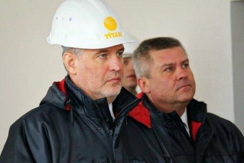 «Нафтогаз» иOstchem Д.Фирташа договорились погазовому долгу