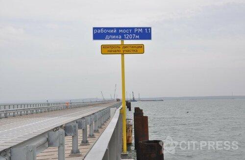 """Хроники триффидов: Убогое враньё убогих- """"Керченского моста нет"""""""