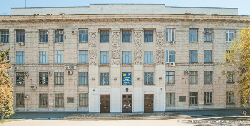 университет политех волгоград volgograd pavelpanko