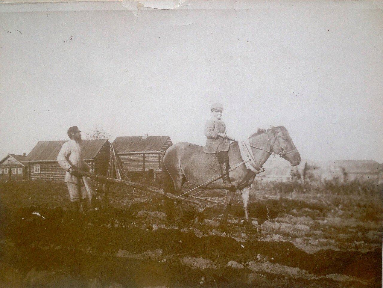 1928. Деревня Сяргозеро Лодейнопольского района