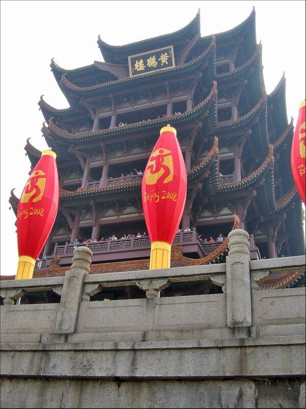 Башня Желтого журавля - Хуанхэлоу