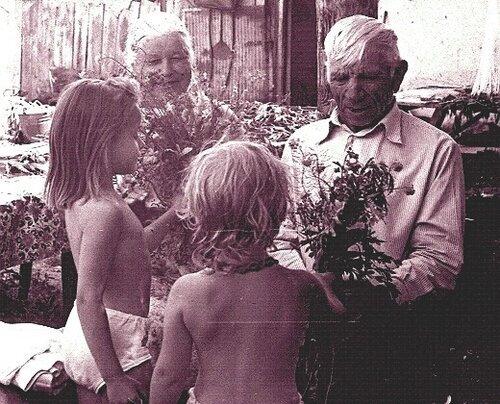Поздравления с золотой свадьбой