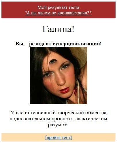 http://img-fotki.yandex.ru/get/3809/brusnika2005.0/0_3693d_da18f3c2_L.jpg
