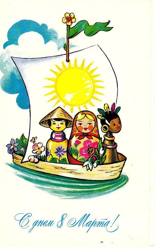 Приколы подарками, открытки с куклами 8 марта