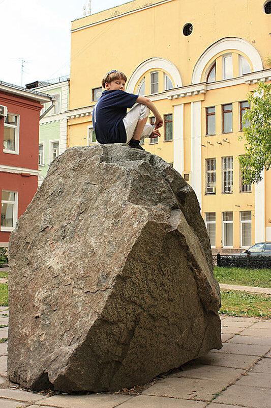 Найду я этот камень....