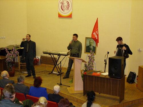 Концерт Ленину