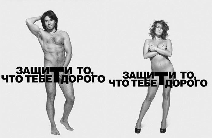 Малахов и Фриске