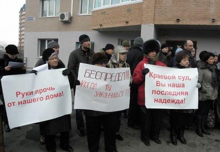 владивосток пикет дольщиков красного знамени 58