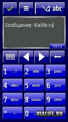 темы для телефона со знаком зодиака nokia