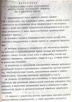 ПОЛОЖЕНИЕ О КСАП - 1