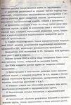 ПОЛОЖЕНИЕ О КСАП - 2