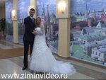 Видеосъемка свадьбы Москва