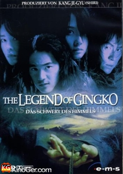 The Legend Of Gingko (2009)