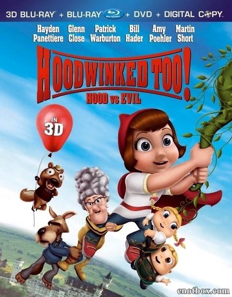Красная Шапка против зла / Hoodwinked Too! Hood vs. Evil (2011/BDRip/HDRip)