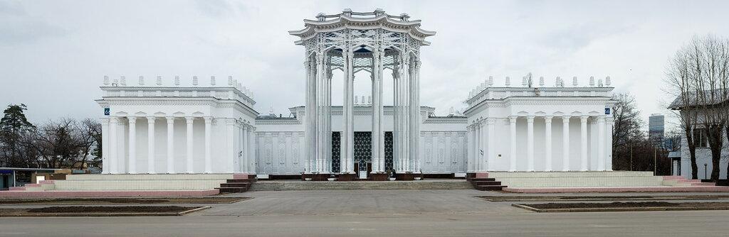 Москва. ВДНХ,