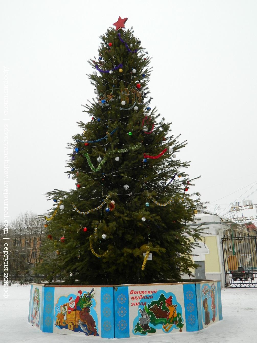 Новогодняя ель - Волжский 2014