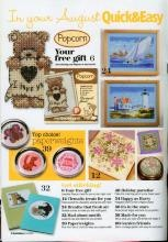 Журнал Quick & Easy Cross Stitch № 129 2005.08