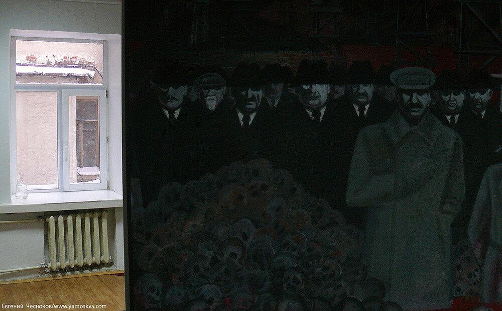 21. Музей ГУЛАГ. 21.12.09.04...jpg