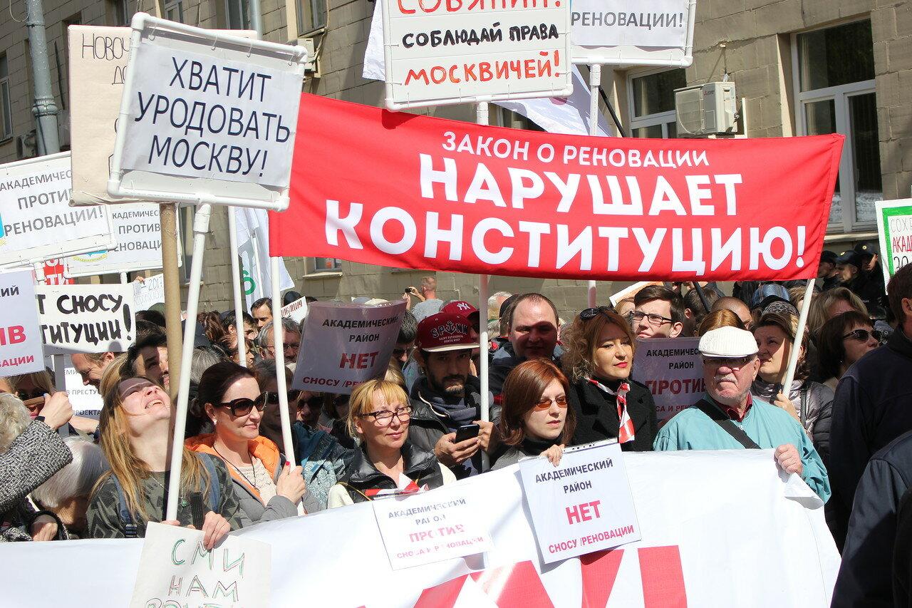 Марш против реновации в Москве (ФОТО)