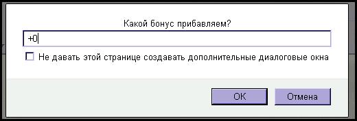 https://img-fotki.yandex.ru/get/3810/47529448.d0/0_cb60b_427b2d27_orig.png