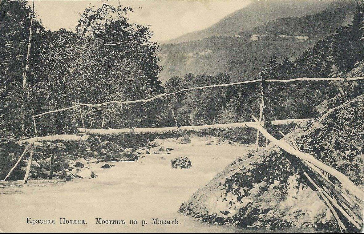 Красная поляна. Мостик на реке Мзымте