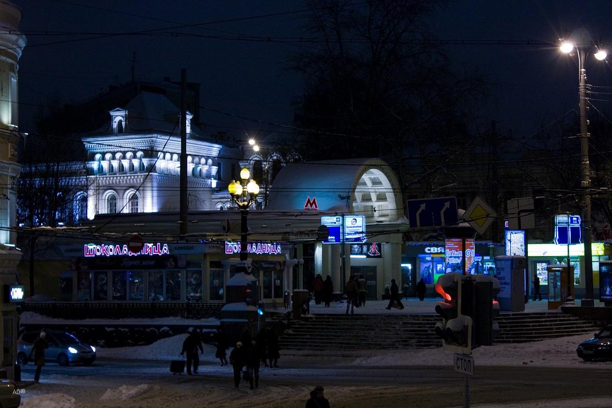 Станция метро «Кропоткинская»