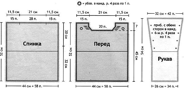 джемпер крючком бесплатные схемы вязания