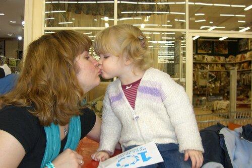 Василиса и мама любовь