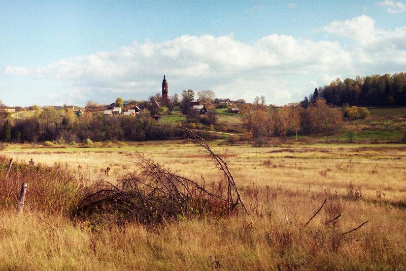 Село Языково
