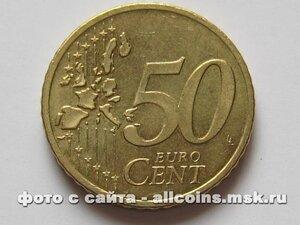 Монета 50 евро центов Германия