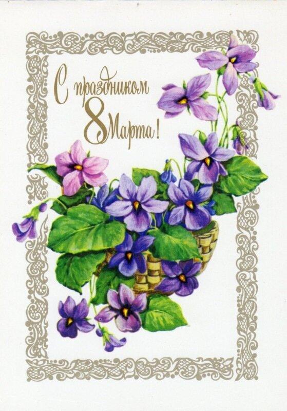 Карасёв В.1986 год.