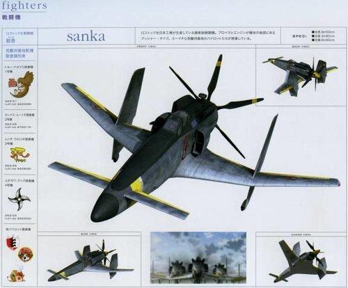 http://img-fotki.yandex.ru/get/3810/shokaku-lesin.6/0_2c05a_cf875c3b_L.jpg