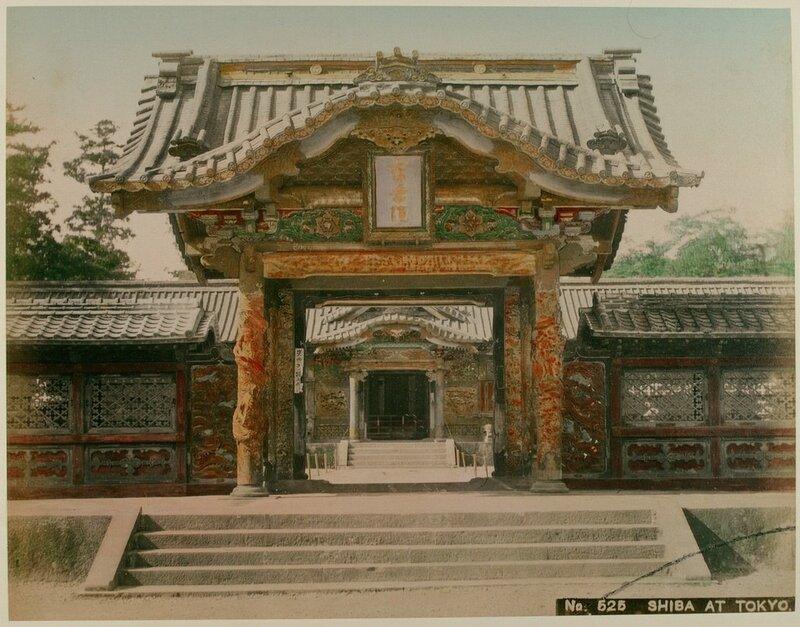 Tamamura KOZABUROOld Japanese Photographs