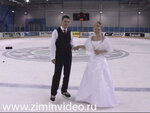 Свадьба КХЛ Арена-Мытищи