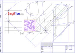пример пересечения цилиндра плоскостью и развёртка поверхности цилиндра