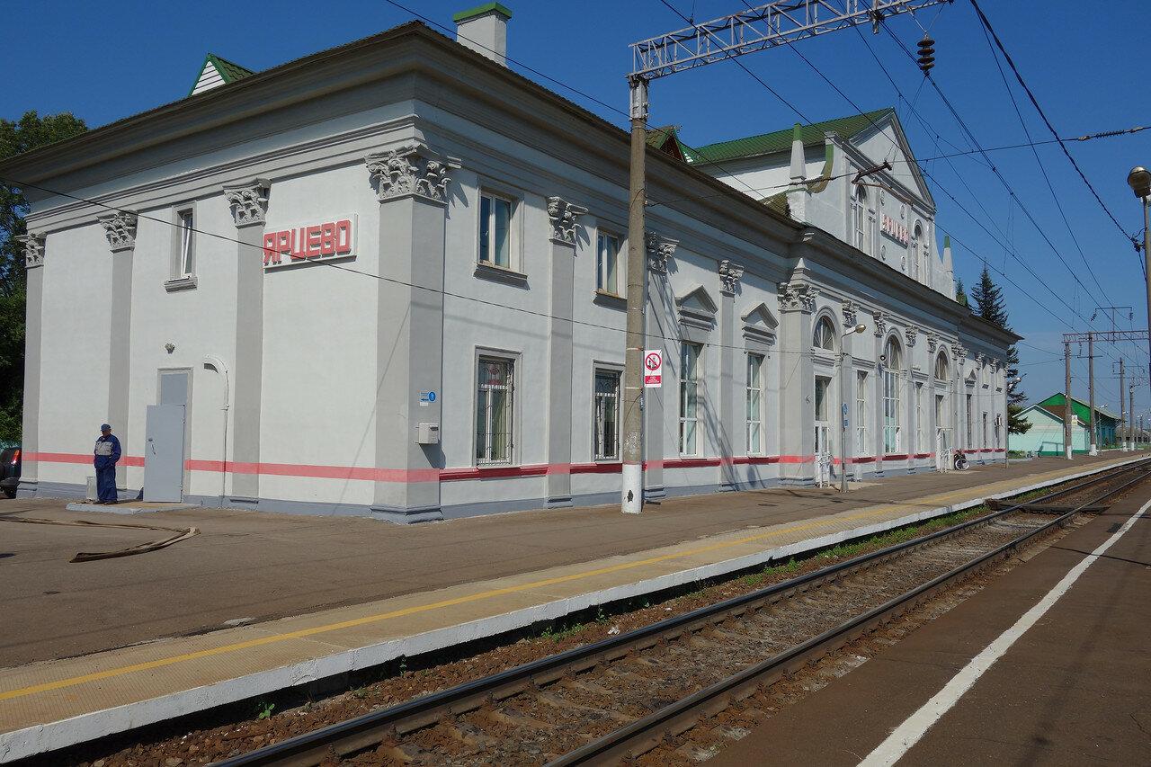 вокзал станции Ярцево