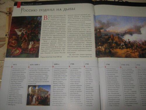Записная книжка Натальи - Страница 39 0_156504_25d0aae6_L