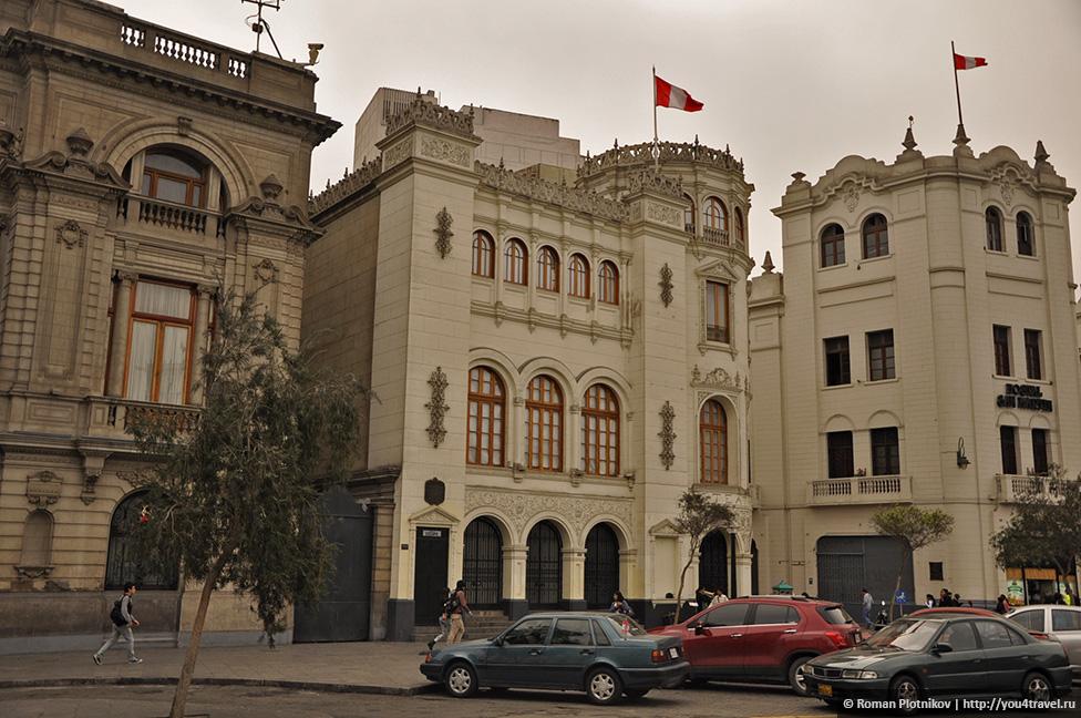 0 160cf3 22eb9418 orig Пасмурный мегаполис Лима   столица Перу