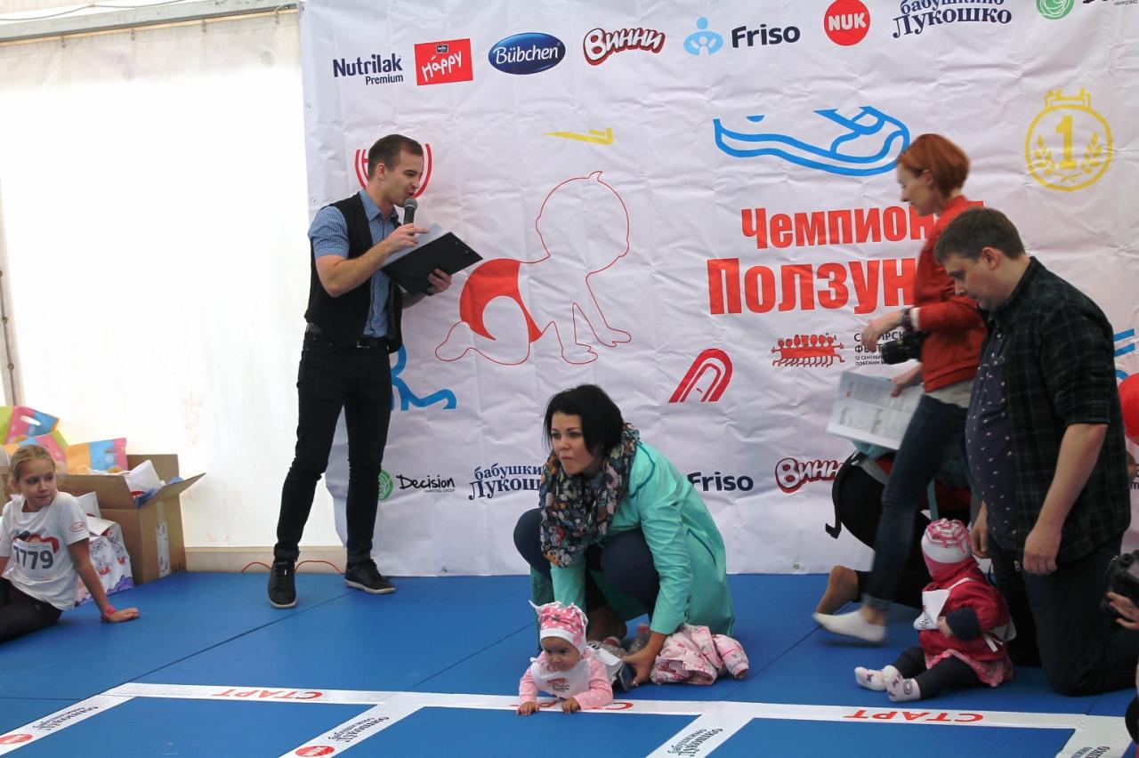 Чемпионат ползунков 2015 Новосибирск
