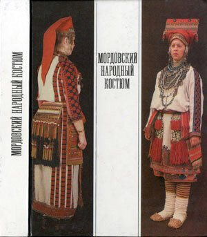 mordov-folk-costume-0.jpg
