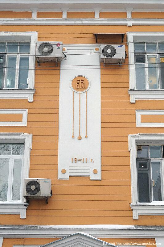 60. Суворовская ул. д27. 18.01.16.03..jpg